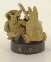 Gashapon MFS part3 bossrabbit