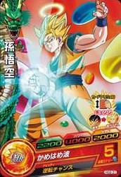 File:Super Saiyan Goku Heroes 28.jpg