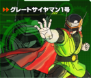 Great Saiyaman