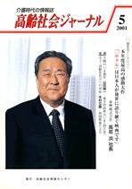 File:TanTakaiwa.png