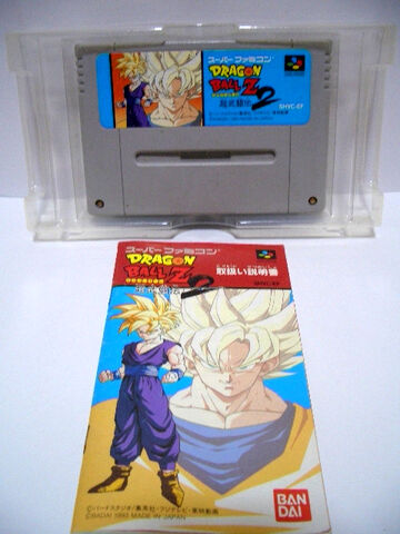 File:Dragon Ball Z Super Butoden interior.JPG