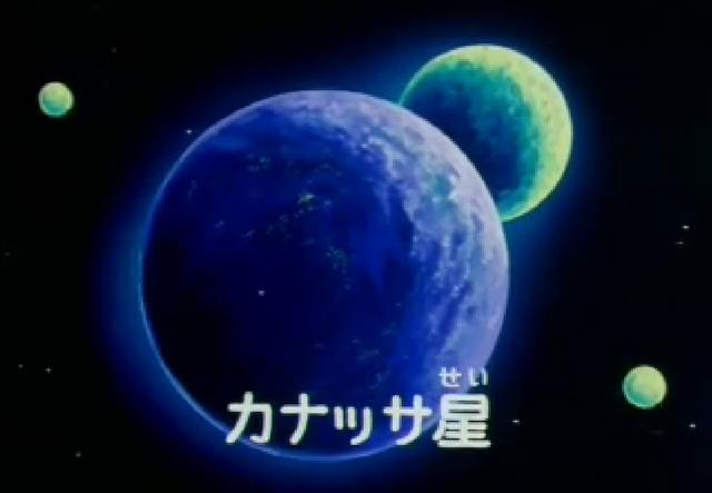 File:Planet Kanassa.png