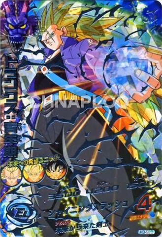 File:Dragon Ball Heroes Trunks Super Saiyan 3 (2).jpg