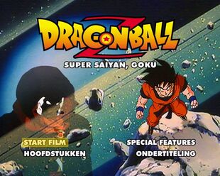 Dragon Ball Z - Movie 4 - Super Saiya, Son Goku