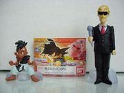 UUB-Bandai-Part8-August2005