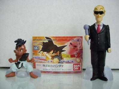 File:UUB-Bandai-Part8-August2005.PNG