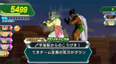 SSBroly&ParagusDBHBosses