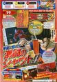 Dragon-ball-raging-blast-2-dragon-ball-raging-blast-2-ultimate-gohan-1284880632