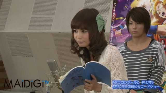 File:Nakagawa&Matsumoto10.png