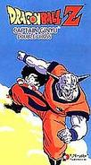DBZ19 Captain Ginyu - Double Cross VHS