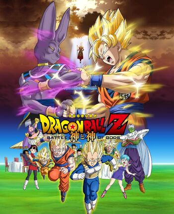 watch dragon ball z battle of gods full movie the english version