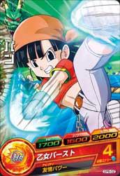 File:Pan Heroes 5.jpg