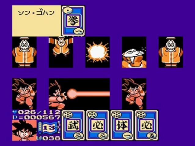 File:GokuKameha(DB3).png