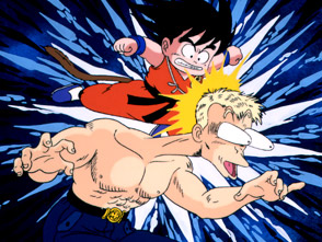 File:Blue vs Goku.jpg