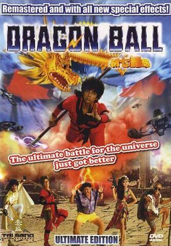 File:Dragon-Ball-Ultimate-L.jpg