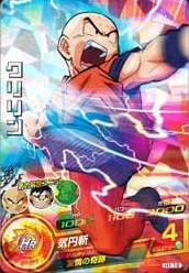 File:Krillin Heroes 6.jpg