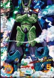 File:Perfect Cell Heroes 6.jpg