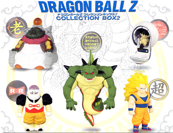File:Unifive Android 19 Collection Box 2.PNG