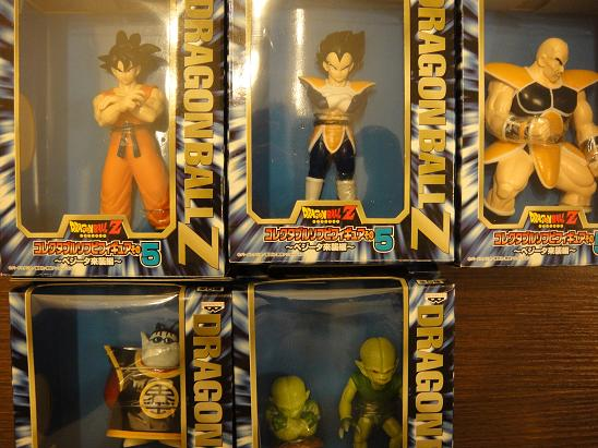 File:Banpresto2004-Sofvi-Series5.jpg