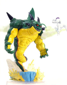 File:March2006-FreezaPolungaImagination7Bandai.jpg