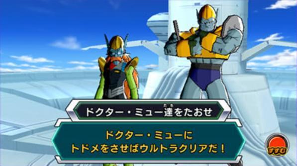 File:Myuu Rilldo Heroes yes.jpg