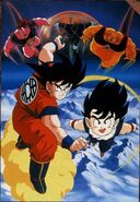 DBZ THE MOVIE NO. 2