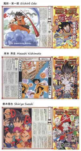 File:KanzenbanTribute1.png