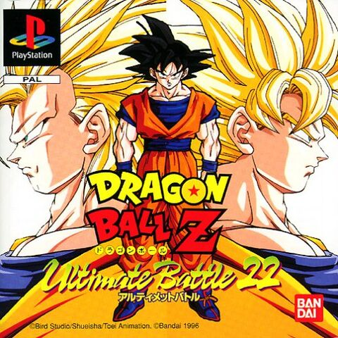 File:202215-DBZ22PS1.jpg