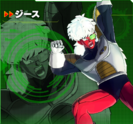 Jeice XV2 Character Scan