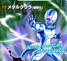 Meta Cooler(Supervillain) XV2 Character Scan