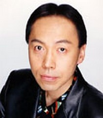 File:YujiMachi.jpg