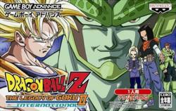 File:250px-Legacy of Goku II International.PNG