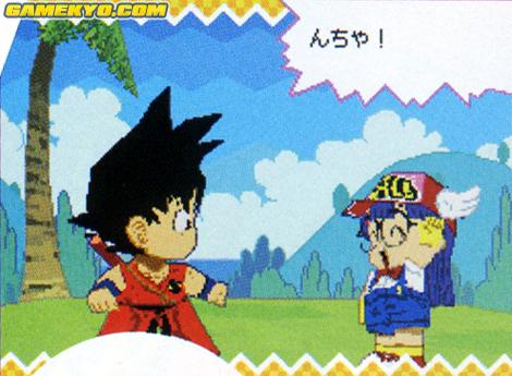 File:DrSlumpDS-Goku&Arale.jpg