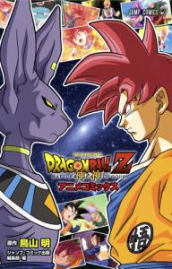 Cover bog anime comic-192x300
