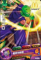 Piccolo Heroes 9