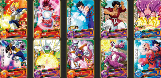 File:DBHGoodiesCards.png