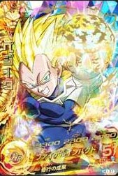 File:Super Saiyan Vegeta Heroes 8.jpg