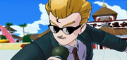 Announcer(DBO)