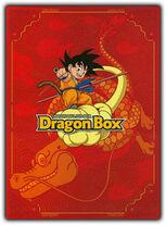 DragonBall DBox.jpg
