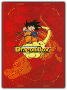 File:DragonBall DBox.jpg