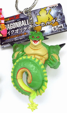 File:Hq-key-porunga.PNG