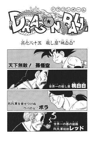 Arquivo:Taopaipai the Assassin.jpg