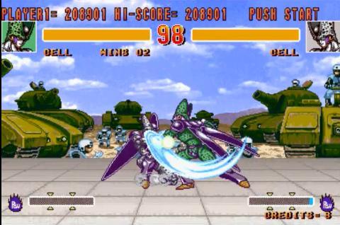 File:2 super battle 13.jpg
