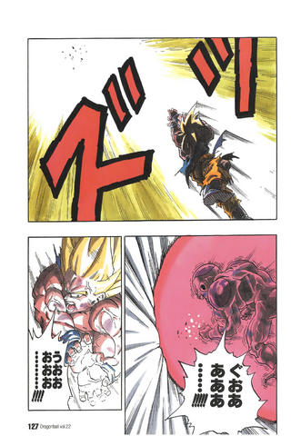 File:KamehaAtNovaStrike(manga).png