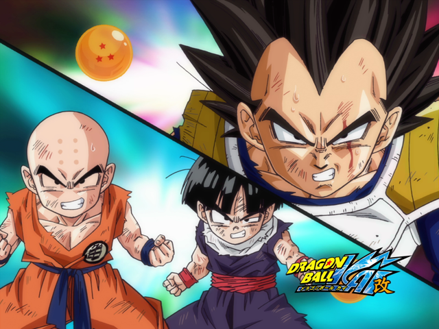File:DBZKaiEyeCatch7.2.png