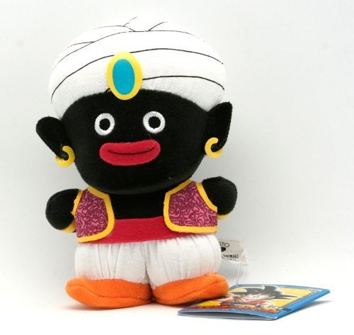 File:Popo-5.5inchplush.jpg