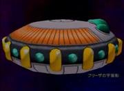 FriezaShip(2V)