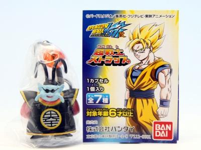 File:SuperSaiyanSenshiWarrior-Kaio-bandai-b.jpg