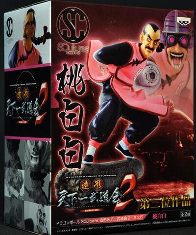 File:Banpresto SCultures TenkaichiBudokai2 2012 f.JPG