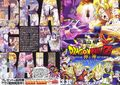 Thumbnail for version as of 12:38, December 21, 2012